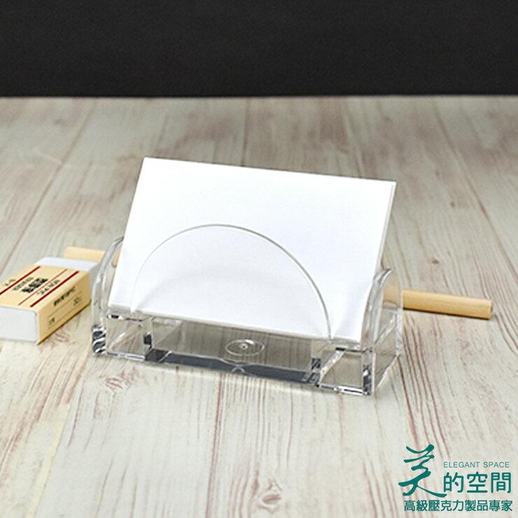 2入 6入~透明水晶壓克力 尊爵名片架 商務名片盒  名片座#5017 台製【美的空間】