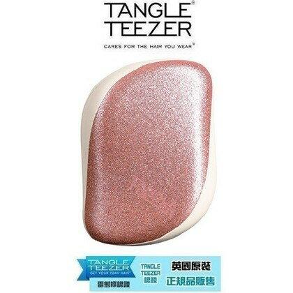 英國 TANGLE TEEZER Styler 星光粉 攜帶型魔髮梳  原裝進口 雷射標籤