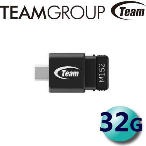 Team 十銓 32GB M152 OTG USB2.0 隨身碟 多功能無線傳輸