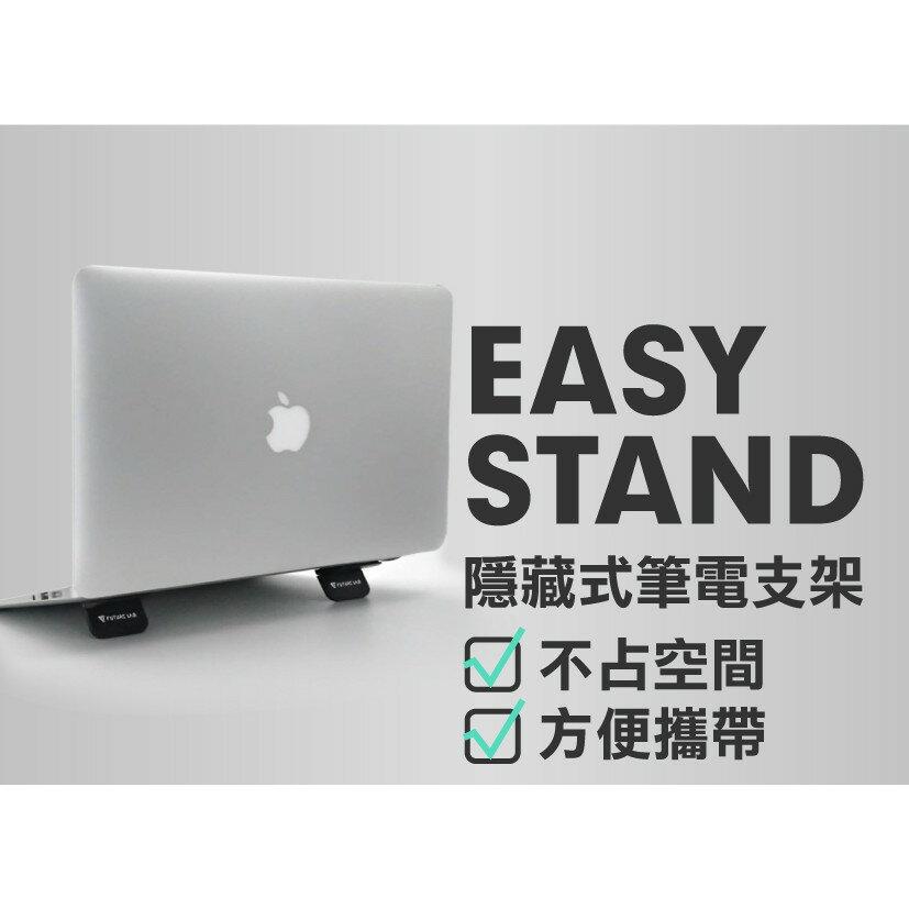 便攜筆電架 筆電金屬架 電腦架 筆電架 電腦散熱架 方便攜帶筆電架筆記型電腦支架 升降  摺疊便攜 散熱更好