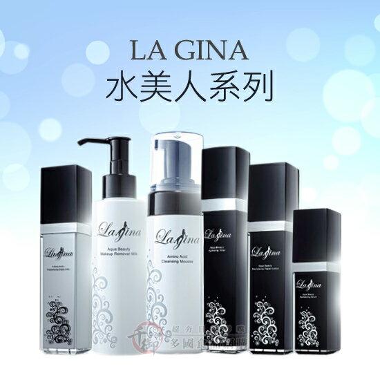 即期良品 水美人保養系列 保濕化妝水 乳液 精華 凍膜 卸妝乳 慕斯 TW471296