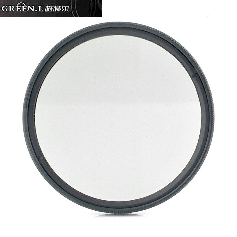 又敗家@Green.L防水16層多層鍍膜偏光鏡49mm偏光鏡(薄框偏光鏡)MRC-CPL偏光鏡適SONY索尼NEX SEL 18-55mm f3.5-f5.6 16mm f2.8 nex-7 nex-6 nex-5 nex-3 nex7 nex6 nex5 nex3 sel-1855 MC-CPL偏光鏡49mm環形偏光鏡49mm環型偏光鏡49mm圓偏光鏡圓形偏光鏡49mm圓型偏光鏡Circular Polarizer圓偏振鏡