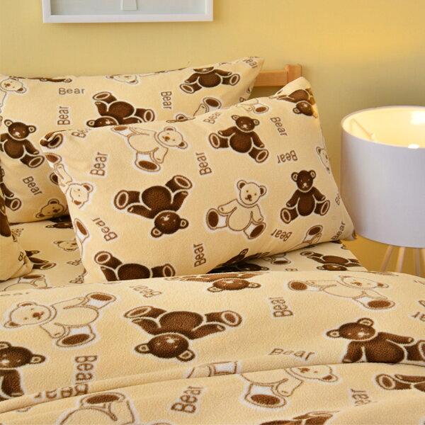 Pure One:PureOne超保暖搖粒絨-寶貝熊@雙人四件式床包被套組@台灣製@SGS檢驗合格