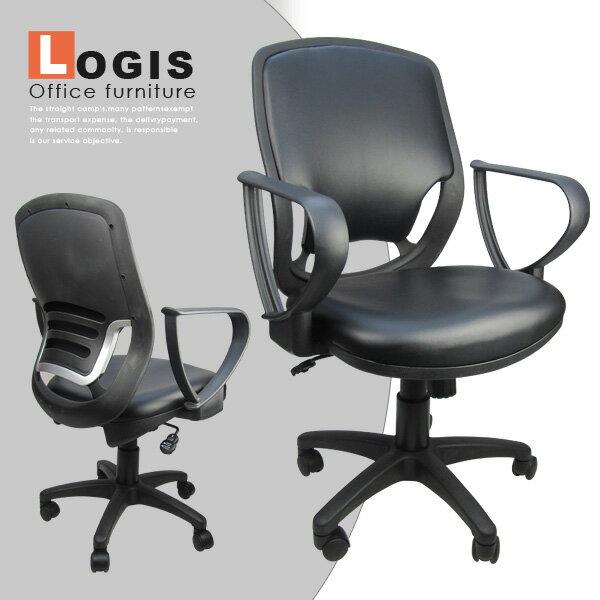 *邏爵*215P皮武士電腦椅辦公椅書桌椅彈性後仰+氣壓升降成型坐墊