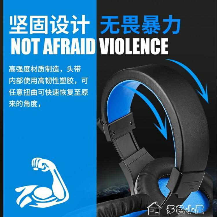 頭戴耳機 頭戴耳機游戲耳機頭戴式usb帶麥克風線控臺式電腦PS4筆記本專用有線耳 交換禮物 雙十二購物節