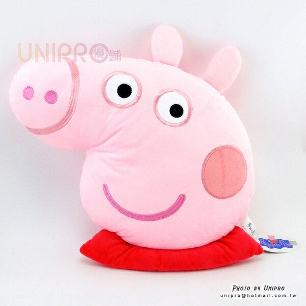 【UNIPRO】PeppaPig佩佩豬頭型抱枕靠枕扁枕正版授權英國卡通粉紅豬小妹豬頭抱枕