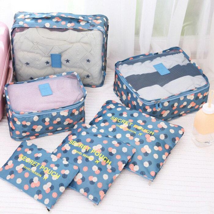 糖衣子輕鬆購【DZ0023】旅行多功能收納袋6件組多花色收納包衣物收納包6件套