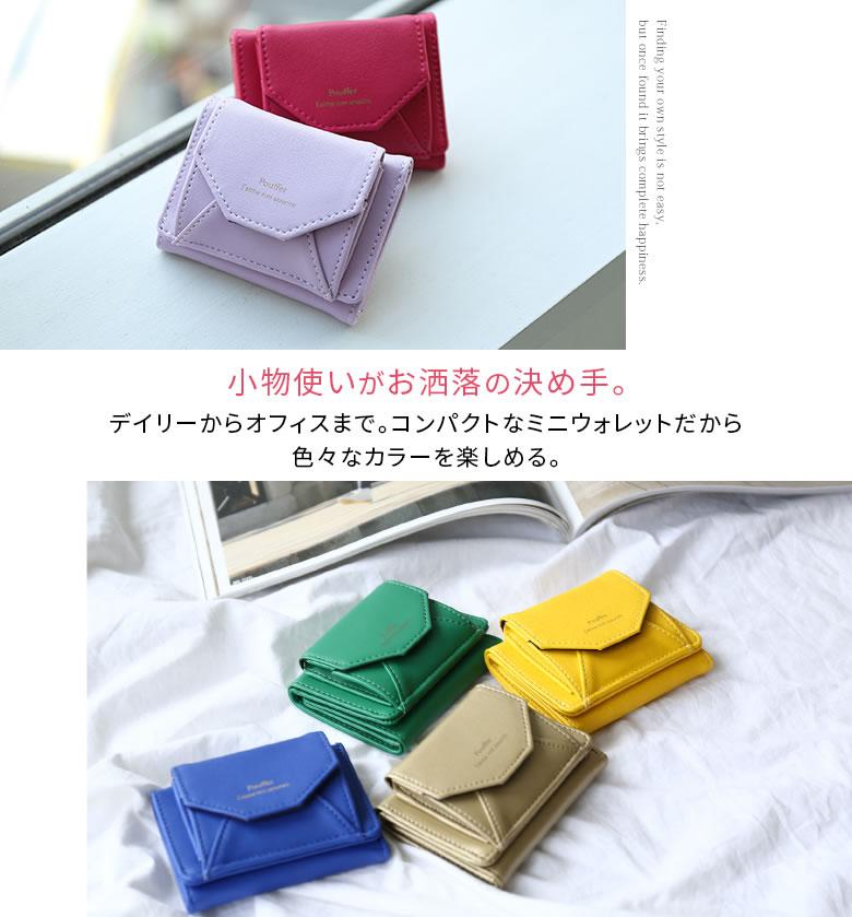 日本osharewalker  /  繽紛輕巧三折短夾  /  zey0250  /  日本必買 日本樂天代購  /  件件含運 4