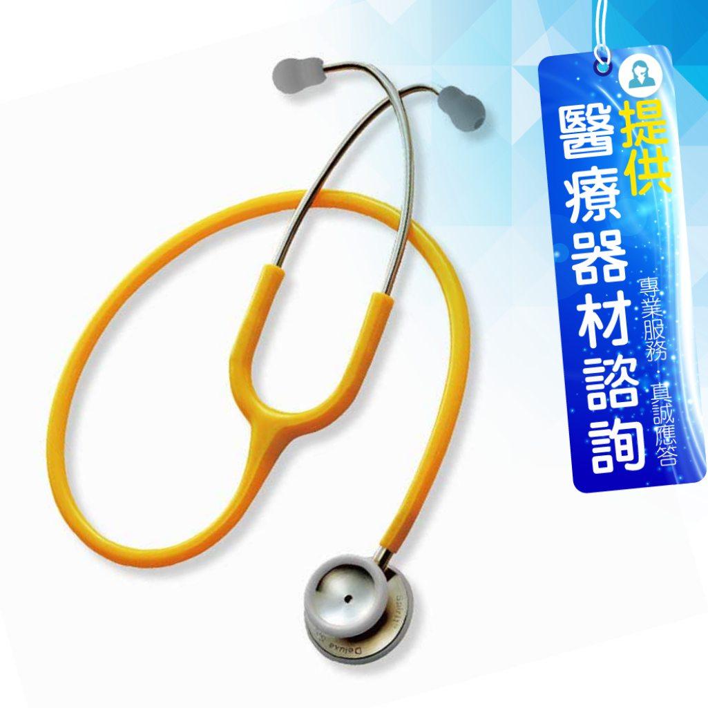 來而康 主治醫師 Spirit 精國聽診器 (未滅菌) CK-S601PF 雙面聽診器
