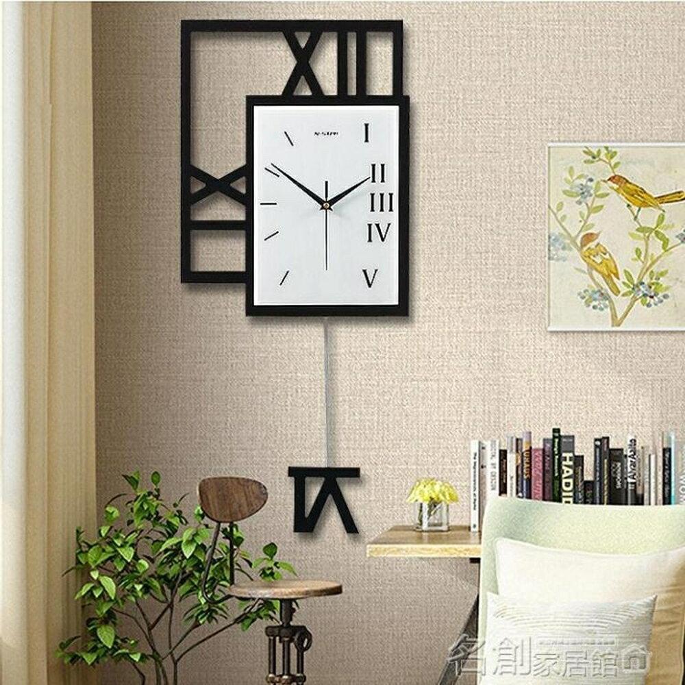 北歐時尚鐘錶掛鐘客廳創意靜音搖擺掛錶家用個性臥室裝飾石英時鐘 名創家居館 DF