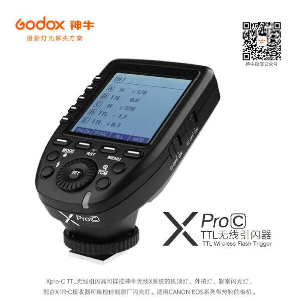 ◎相機專家◎Godox神牛XPro-CCanonTTL無線發射器引閃器高速同步X1X1CXProAD200公司貨