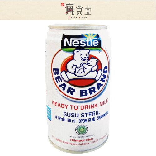 印尼伴手禮 - 雀巢 NESTLE 熊牌(BEAR BRAND) 保久乳/神奇牛奶 189ml