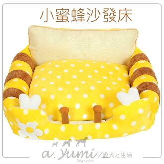【萌】小蜜蜂造型寵物沙發床(M號)/寵物床/狗床/狗窩/睡窩/狗睡床【現貨+預購】