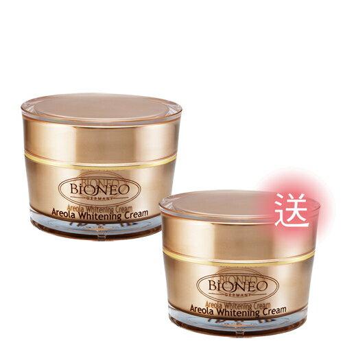 BIONEO德國百妮 粉嫩乳暈霜20ml(買1送1)