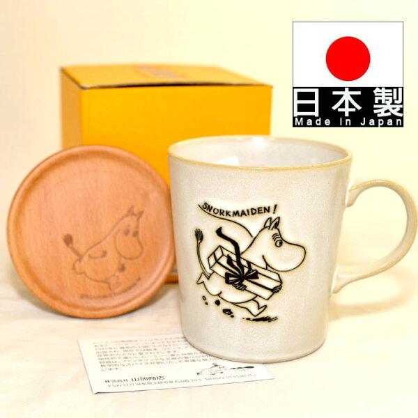 MOOMIN嚕嚕米陶瓷馬克杯正版木質杯墊杯蓋日本製