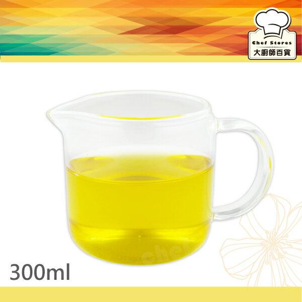 Linox萬用鴨嘴杯玻璃茶海300ml咖啡分享杯-大廚師百貨
