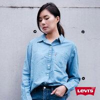 牛仔襯衫推薦到Levis 女款 牛仔襯衫 / 簡約天空藍 / Lyocell天絲棉就在LEVIS官方旗艦店推薦牛仔襯衫