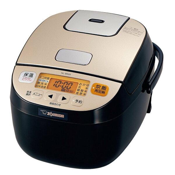 日本原裝象印3人份ZOJIRUSHINL-BS05XB微電腦黑厚釜電子鍋小電鍋麵包製作日本必買