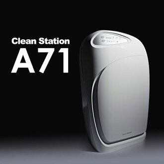 克立淨 淨+ A71電漿空氣清淨機★適用15坪以下★強效型