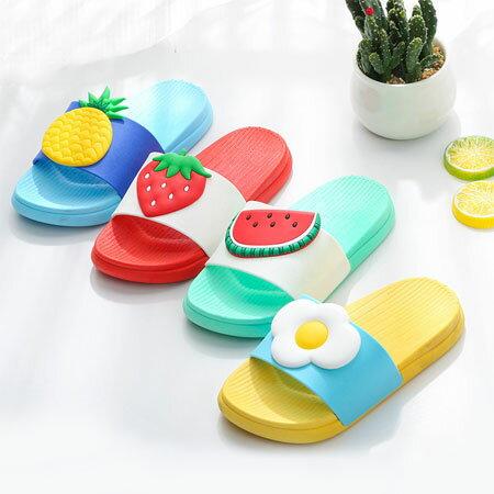 可愛水果造型拖鞋室內拖鞋浴室拖鞋防水拖鞋止滑厚底居家浴室沙灘海邊【B063251】