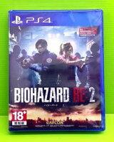 [現金價]  PS4 惡靈古堡 2 Resident Evil 2 重製版 中文版