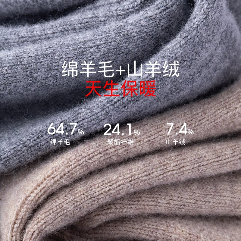 11.11 羊毛絨護膝蓋護套加長款保暖防寒