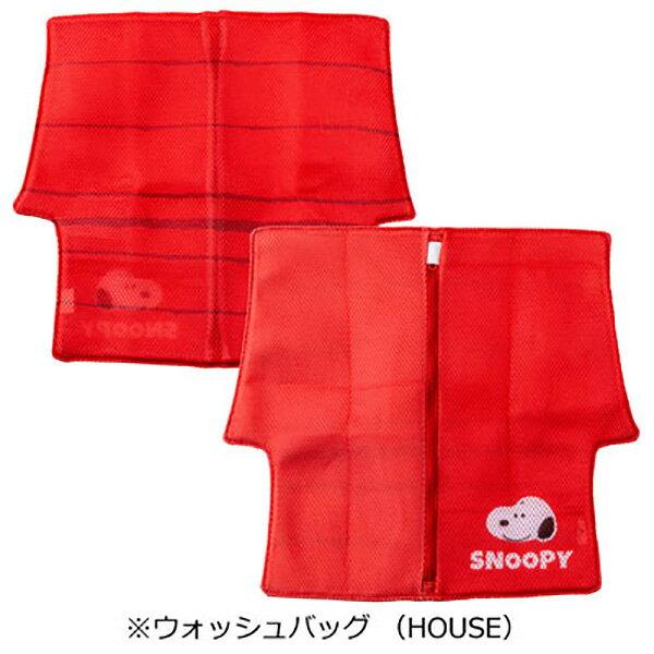 史努比造型洗衣袋 史努比 查理布朗 洗衣袋 洗衣袋收納 屋子造型 衣服造型 紅色 黃色 日本進口 3