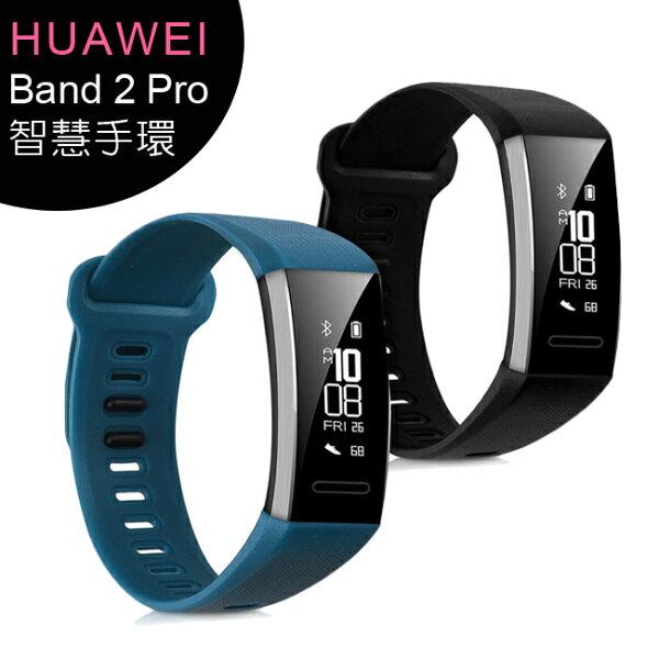 HuaweiBand2Pro運動型GPS智慧手環
