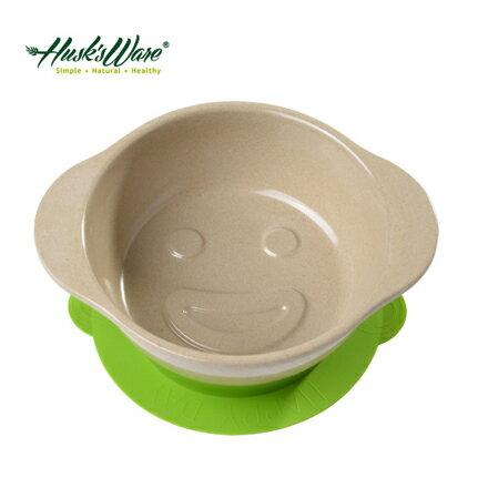 美國Husk's ware 稻殼天然無毒環保兒童微笑餐碗-綠色【悅兒園婦幼生活館】