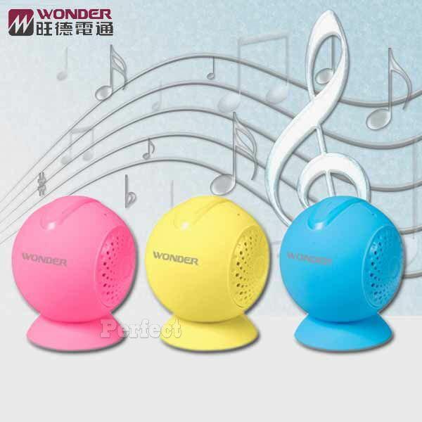 【WONDER ● 旺德】吸盤式無線藍芽喇叭 WS-T003   **免運費**   強力吸盤,可當手機、平板支架、免持通話 !!