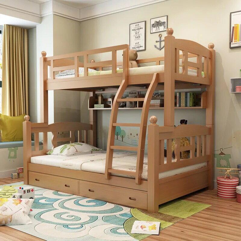 『小蘋果家具』歐洲櫸木實木 雙人 5尺 4尺 雙層床 上下床