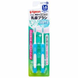 【淘氣寶寶】貝親PIGEON第四階段訓練牙刷(藍)適合1.5歲到3歲(P11538)