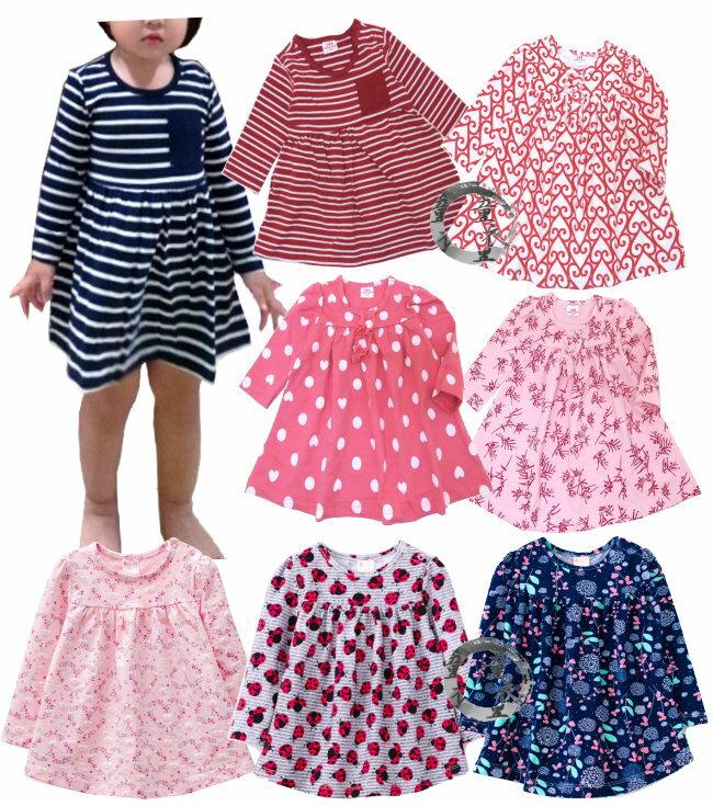 童衣圓~AG091~AG91寶寶洋裝 LBB 肩釦 傘狀 A字裙 長版上衣 連身裙 娃娃裝