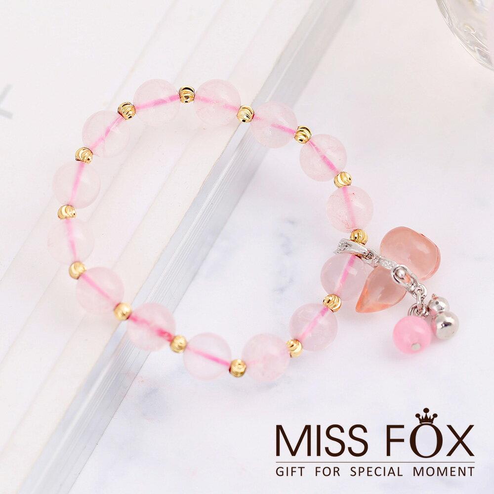 粉水晶葫蘆吊飾串珠手鍊 MISSFOX JJ1693