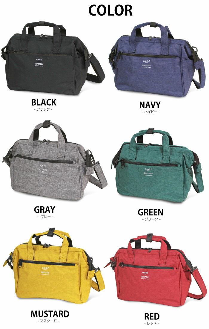 日本anello / 2WAY時尚迷你波士頓包/AT-C2614。6色。(3780)日本必買- 件件含運 日本樂天熱銷Top 日本空運直送 日本樂天代購