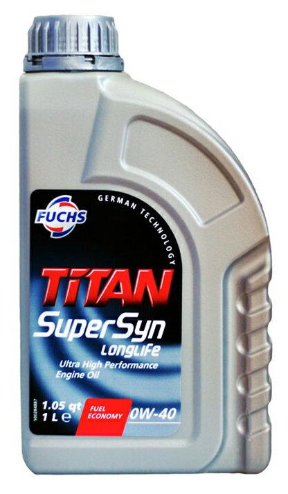 『油夠便宜』FUCHS福斯 TiTAN SuperSyn LongLife 0W40 合成機油(長效型)