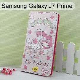 美樂蒂彩繪皮套[點心]SamsungGalaxyJ7Prime(5.5吋)【三麗鷗正版】