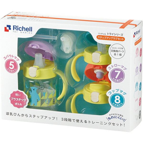 小奶娃婦幼用品:Richell利其爾-TLI艾登熊三階段水杯禮盒組