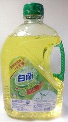 【八八八】e網購~【白蘭洗碗精 清新檸檬2800g】022838洗潔精 洗碗精