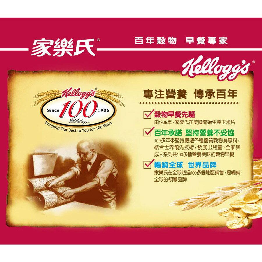 家樂氏原味玉米片350g