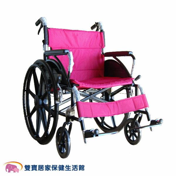 康復輪椅FZK富士康-20吋加寬型FZK-F20粉色