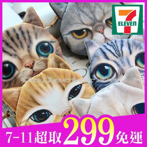 【7-11超取299免運】日本複古原宿喵星人零錢包創意大臉貓頭化妝包可愛毛絨貓咪卡包