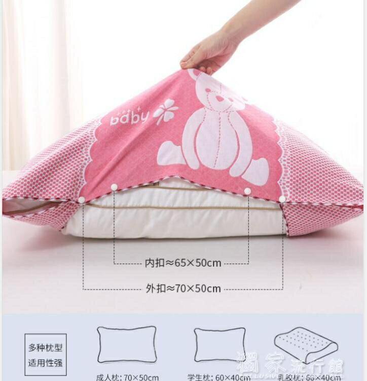枕巾枕巾一對裝純棉紗布成人高檔歐式蓋枕頭巾100%全棉固定防滑不脫落 台灣現貨 聖誕節交換禮物 雙12