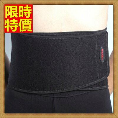 護腰運動護具 -腰部支撐透氣排汗專業護腰腰帶2款69a77【獨家進口】【米蘭精品】