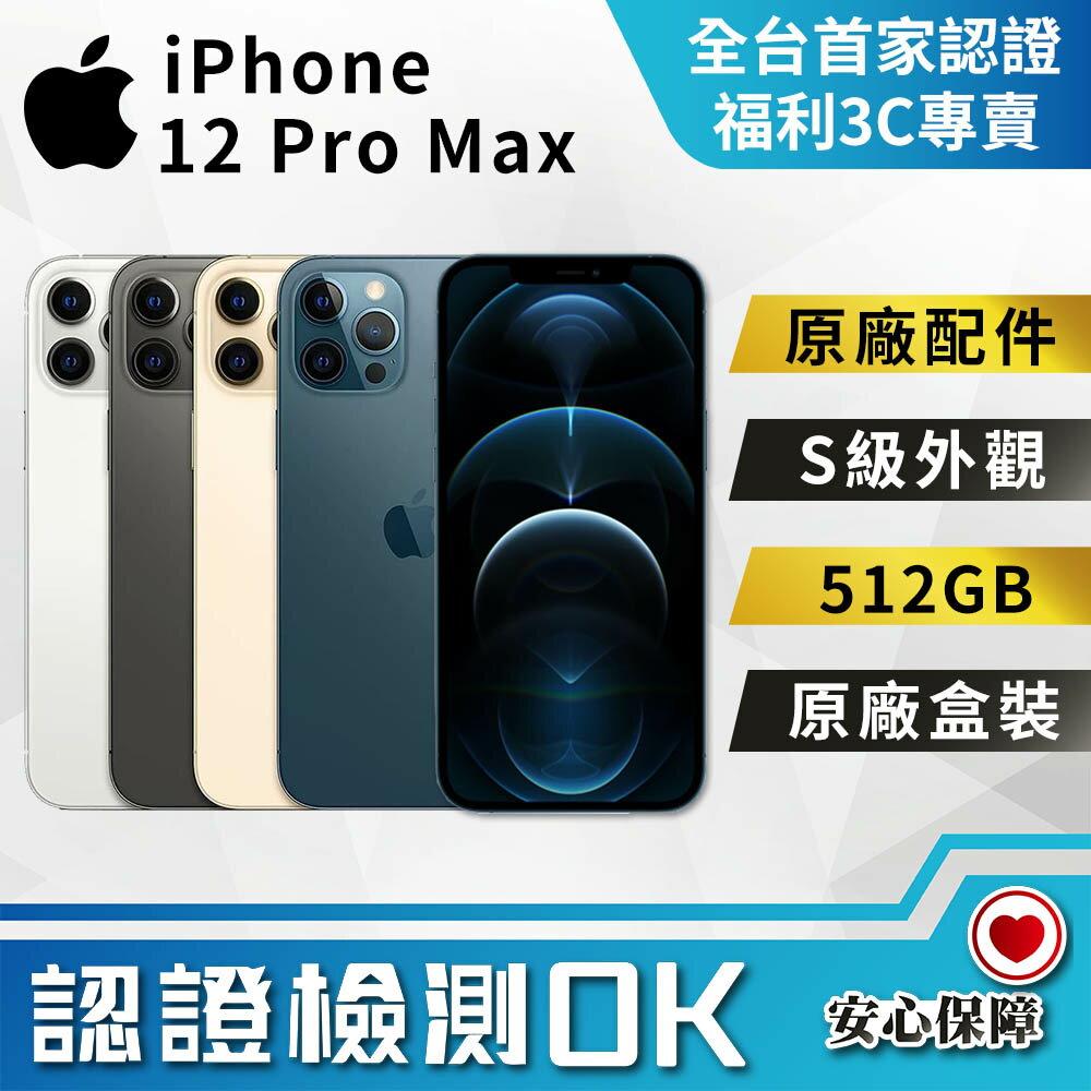 【創宇通訊│福利品】滿4千贈好禮 有保固好安心!  Apple iPhone 12 Pro Max 256GB 5G手機 (A2411)