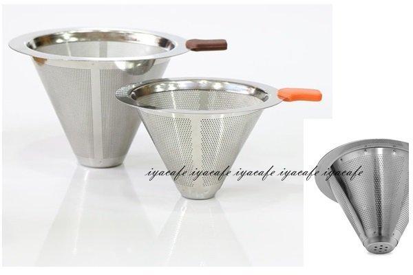 《愛鴨咖啡》V60 V01 錐形 不鏽鋼過濾網 免濾紙濾網 手沖咖啡 美式咖啡