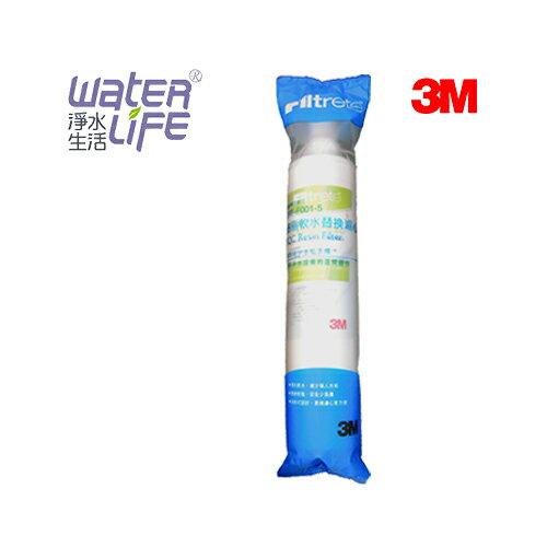 【淨水生活】《3M》 SQC 樹脂軟水替換濾心/前置無鈉樹脂濾心 3RF-F001-5