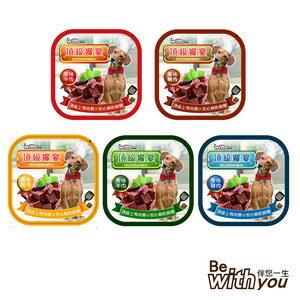 FUSO 伴你一生 頂級饗宴 犬餐盒 100g 單罐