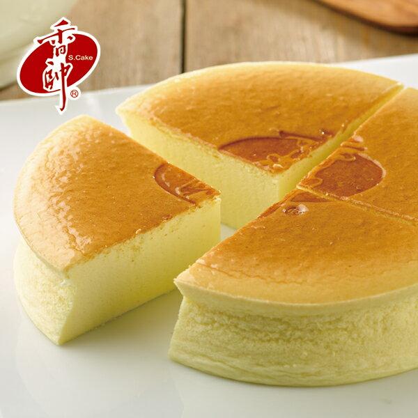 【香帥蛋糕】輕乳酪 0