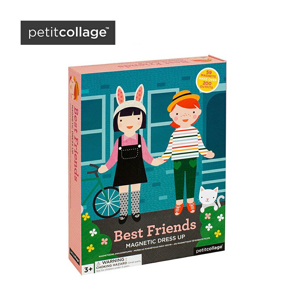 美國 Petit Collage 厚紙類益智玩具 磁鐵系列 磁鐵換裝秀-摩登女孩